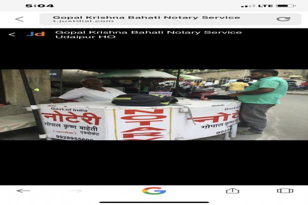 Notary advocate gopal krishna baheti - Other Images