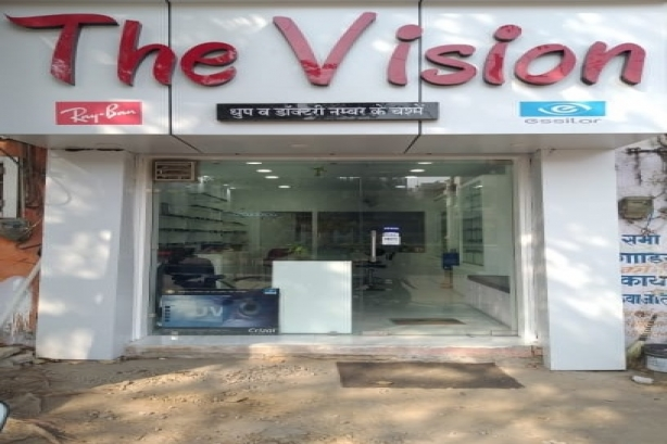 The Vision An Exclusive Shop For Spectacles And Goggles - Optical Stores Images