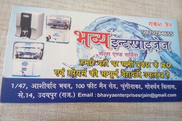 Bhavya Enterprises - Water Purifiers/RO/ Chimneys Images