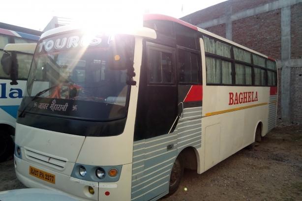 BAGHELA TOURS & TRAVELS - Tours Images