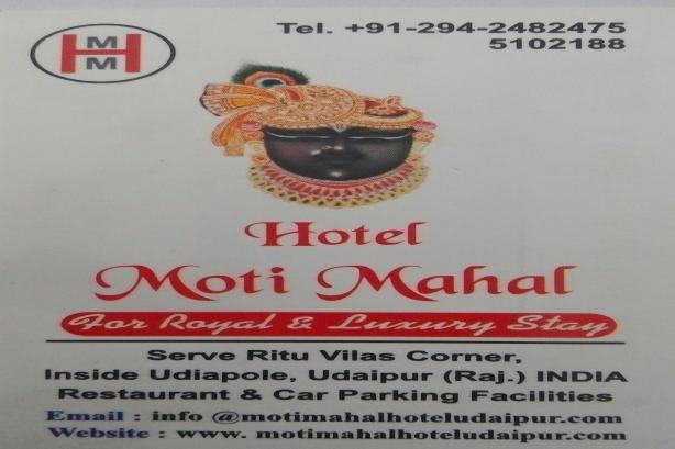 Hotel Moti Mahal - Hotel Images