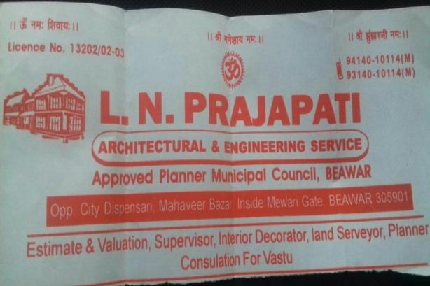 L.n. Prajapati - Other Images