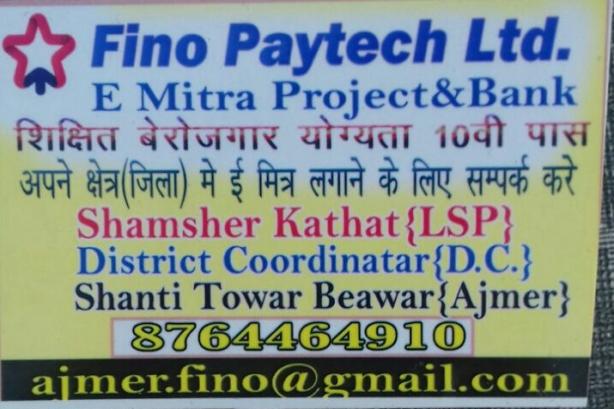Fino Paytech Ltd. E Mitra Project & Bank - Photography Images