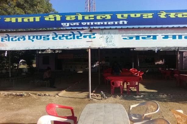 Jai Mata Di Hotel And Resturent - Hotel Images