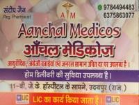 Aanchal Medicos