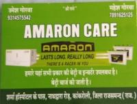 AMARON CARE - KANKROLI - Battery logo