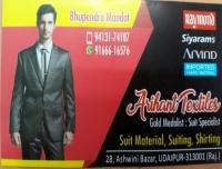Arihant Textiles - Cloths logo