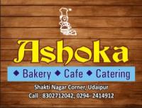 Ashoka Bakery - Bakery logo