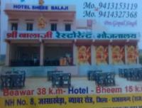 Balaji hotel - Hotel logo