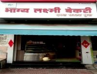 Bhagya Laxmi Bakery