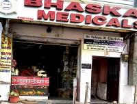 Bhaskar Medicals
