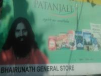 Bherunath general store
