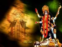 Chamunda Jyotish