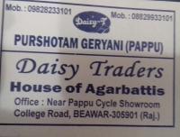 Daisy Traders