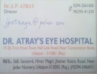 DR. ATRAY'S EYE HOSPITAL