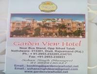 GARDEN VIEW HOTEL - Hotel logo