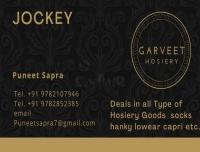 Garveet hosiery - Family Store logo
