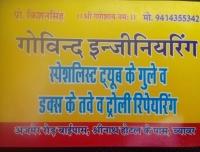 Govind Engineering