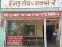 Hingar Diagnostic Center