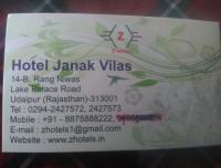 Hotel janak vilas - Hotel logo