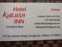 Hotel Kailash Inn - Hotel logo