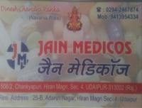 Jain medicos