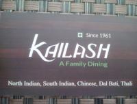 Kailash A  Family Dining - Restaurant logo