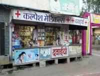 Kalpesh medicals