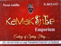 Kamakshee - Girls Wear logo
