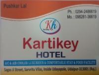 Kartikey Hotel