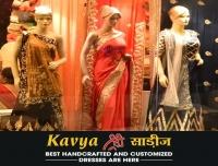 Kavya Shree Sarees