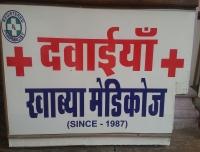 Khabya Medicose