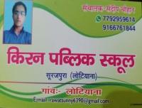 Kiran Public School