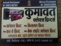 Kumawat Flex Printers