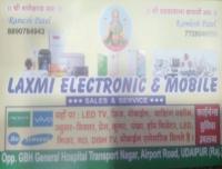 Laxmi Electronic & Mobile