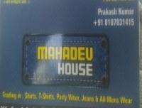 Mahadev house