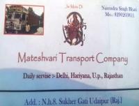 Mateshvari Transport Company