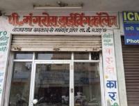 P Mangrora Driving College