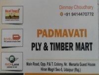PADMAVATI PLY AND TIMBER MART