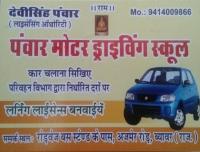 Panwar moter Driving School