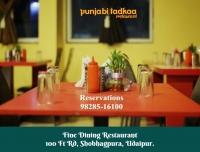 Punjabi Tadka Restaurant - Restaurant logo
