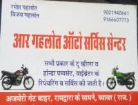 R Gahlot Auto Service Center