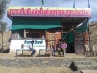 Rajaji Ki Haweli Veg & NonVeg Restaurant