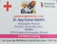 Sabikhi  Homoepathic clinic