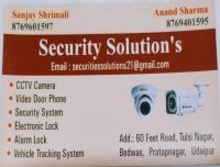 Security solution - Electrician logo