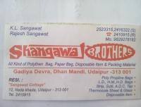 Shangawat Brothers