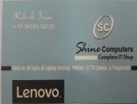 Shine Computers Complete It Shop - Computre Accessories logo
