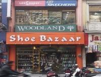 SHOE BAZAR - Shoes logo