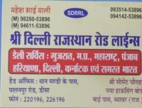 Shree Delhi Rajasthan Road lines
