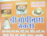 Shree gopinath bakery